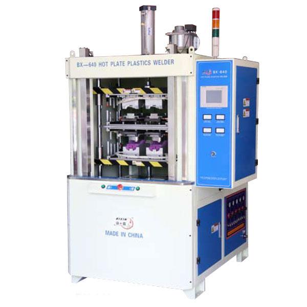 熱板式塑(su)料焊接機